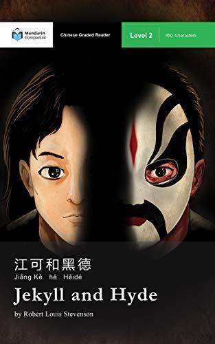 Jekyll and Hyde: Mandarin Companion Graded Readers Level 2 (English Edition)