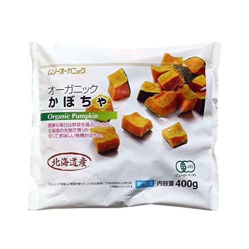 冷凍野菜 有機JAS オーガニック冷凍国産かぼちゃ MUSO 400g 北海道産 パンプキン