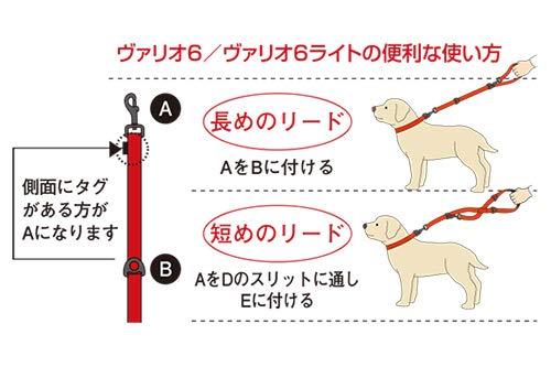 EZYDOG(イージードッグ)[正規代理店品]ヴァリオ6ブルー中・大型犬用150cm