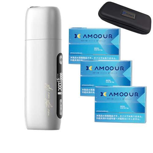 最新型 Pluscig P9 プラスシグ ピーナインとAmoour アムール3箱セット ベプログオリジナルポーチ付き 加熱式たばこ 本体 ホルダー 充電器 電子タバコ 電子たばこ スターターキット (ホワイト)
