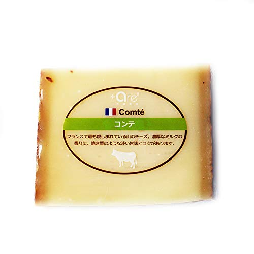 フランスサヴォア地方:3大「山のチーズ」セット(ルコットコンテ80・アボンダンス80・ボフォール80)冷蔵毎週火・木曜日発送)