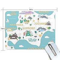 マウスパッド かわいい 温泉 北海道 高級 ノート パソコン マウス パッド 柔らかい ゲーミング よく 滑る 便利 静音 携帯 手首 楽