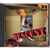 Descent [Japanische Importspiele]
