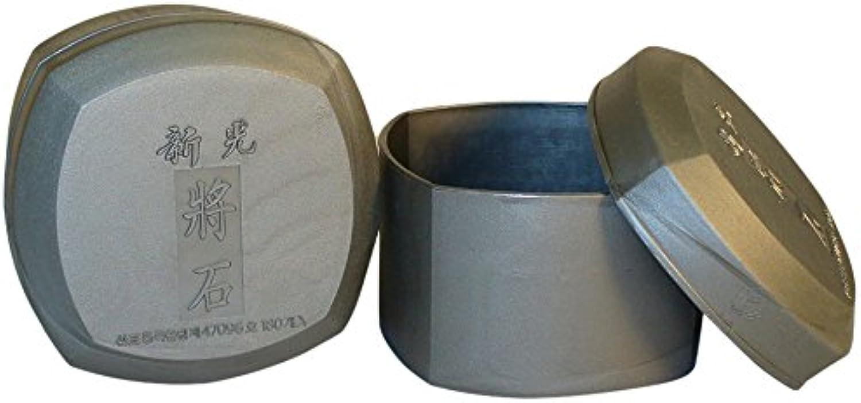 Shinkwang 22801K Grau Kunststoff Go Bowls
