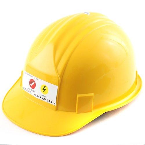 TOYO アメリカンタイプヘルメット No.310F うす黄 軽量 深型 安定感抜群 日本製