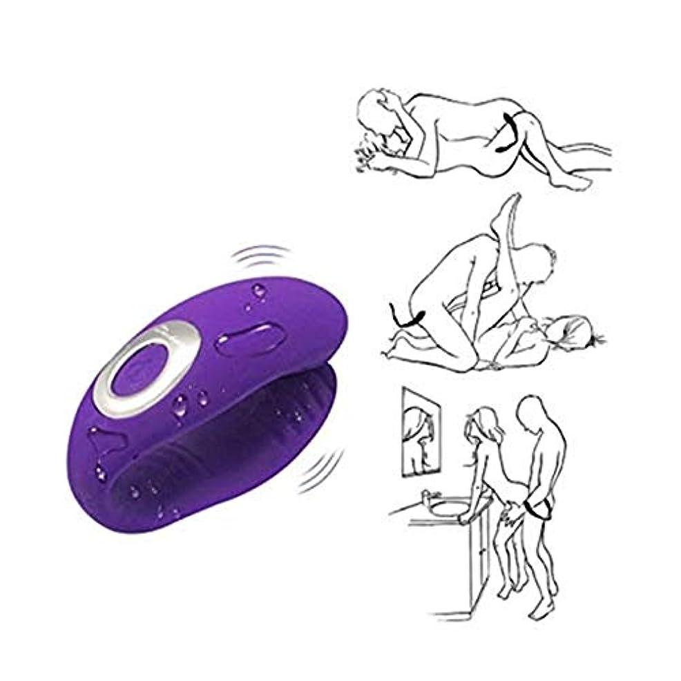 恩恵風邪をひくメロディアスZyuantyuan ワイヤレス充電式ミニフィンガーマッサージャー付き10強い振動ハンズフリーUSB防水マッサージワンド用ネックフットショルダー-U形玩具、無毒の安全なメッセンジャー Friction attrition