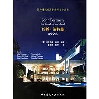John Portman: Island of the Island