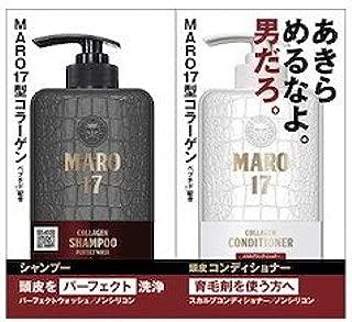 MARO17 パフェクト シャンプー&コンディショナー トライアル 6mL×2