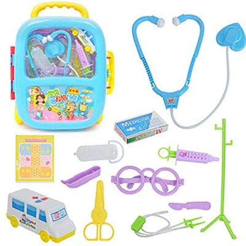 中止します秘密のスーツケース子供の医者のふりおもちゃ医学のトロリーケース音と光のシミュレーション聴診器プレイハウス医療おもちゃ (ブルー)
