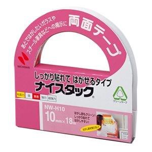 (まとめ) ニチバン ナイスタック 再生紙両面テープ しっかり貼れてはがせるタイプ 大巻 10mm×18m NW-H10 1巻 【×20セット】 〈簡易梱包