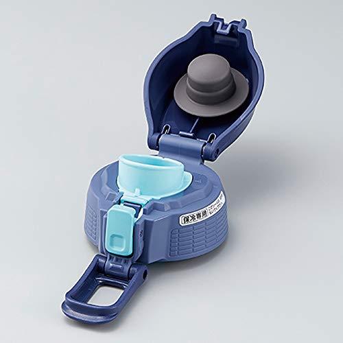 象印 (ZOJIRUSHI) クールボトルせんセット 水筒 直飲み スポーツタイプ ネイビーミント SD-S20F-AG