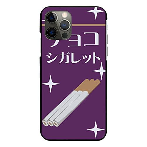 iPhone 13 mini 用 スマホケース ブラック ケース 薄型 スマホカバー sc415(B) チョコ シガレット タバコ型駄菓子 スマートフォン スマートホン 携帯 ケース ip13 mini 13mini カバー アイフォン13ミニ アイフォン