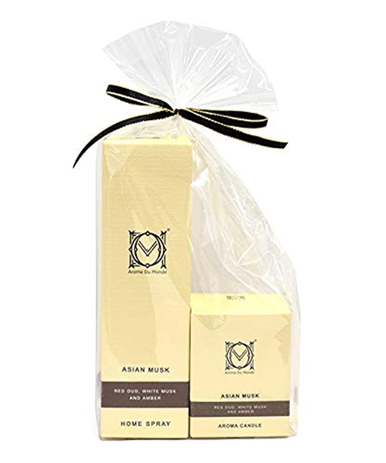 ジェーンオースティン区別腰ホームスプレー&キャンドル アジアンムスク セット Aroma Du Monde/ADM Home Spray & Candle Asian Musk Set 81152