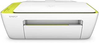 HP DeskJet 2130 Color 3-in-1 Printer, White