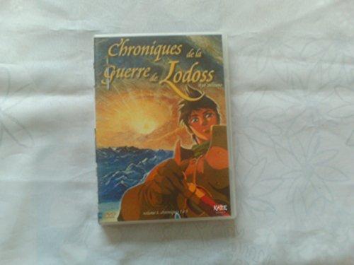 Chroniques de la guerre de Lodoss - Vol.1 (5 épisodes)
