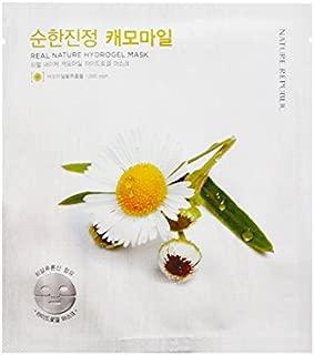 nature republic honey essence