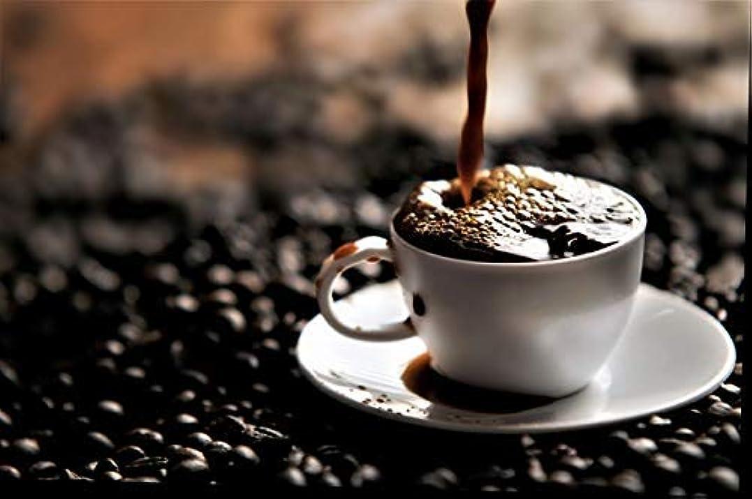 水陸両用不規則性へこみ『嵐山茶寮』コロンビア カフェインレス 生豆500g カフェイン99.9%除去 ご注文後焙煎 … (粉?中挽き(おすすめ))