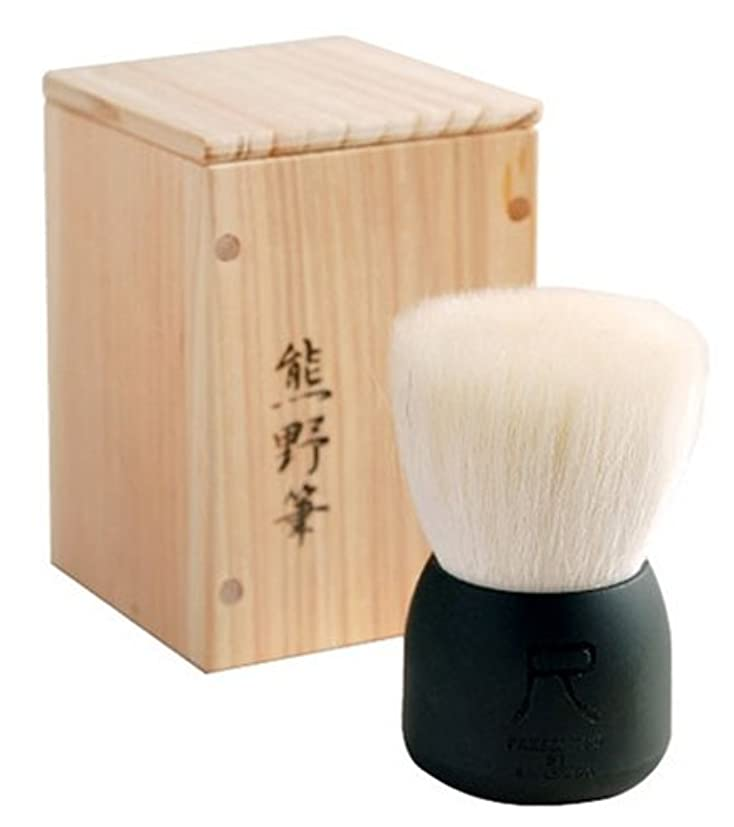 かける回想セブン尺 洗顔ブラシ(大) 黒 W003