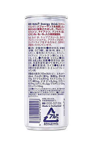 レッドブルエナジードリンク250ml×24本