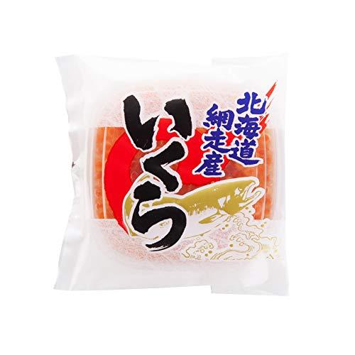 いくら 醤油漬け 北海道 産 100g ? 5セット 醤油いくら 北海道産 いくら 北海道産 イクラ