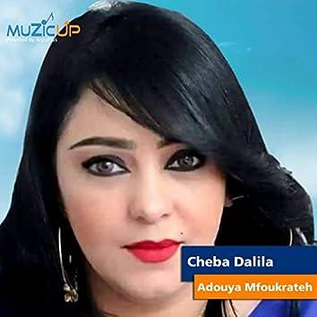 Adouya Mfoukrateh