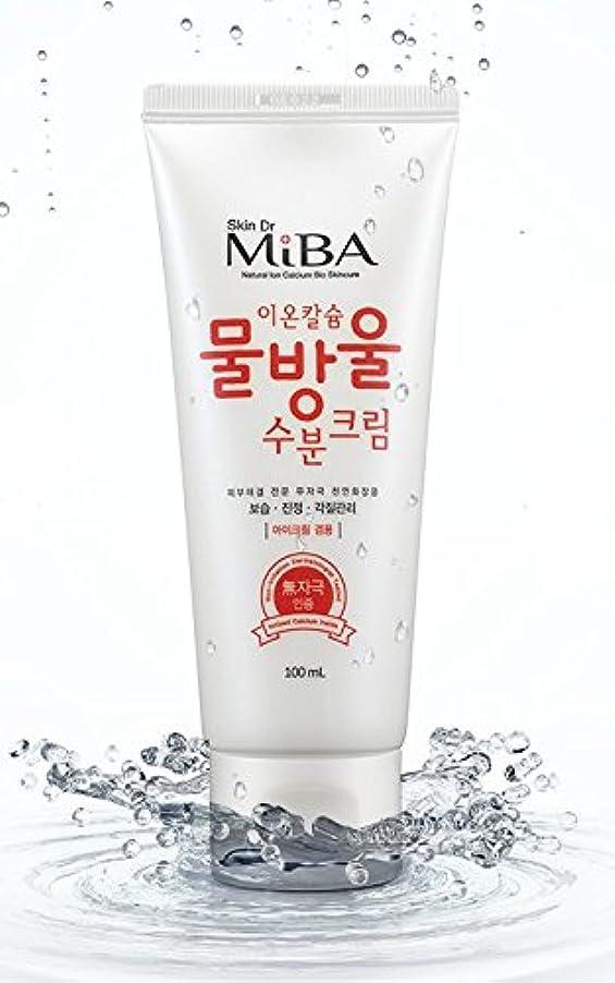 釈義代わりにを立てる偽物ミネラルバイオ(MINERALBIO/Mineral Bio/MIBA)イオンカルシューム 水玉水分クリーム [並行輸入品]