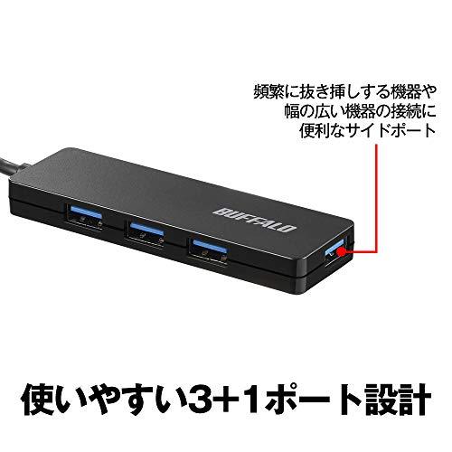 BUFFALOUSBハブPS4対応USB3.0バスパワー4ポートブラックスリム設計BSH4U125U3BK