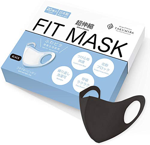 Made in Japan 】 Washable Ultra-Elastic FIT MASK [ 20 pcs ] Cloth Face Mask - Washable & Reusable TAKUMIBA (BLACK)