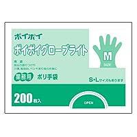 ●プラテック45 ポイポイ グローブ ライト M 200枚 ×40冊 (P-GLM)