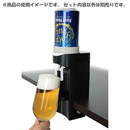 タカラトミーアーツビールアワー極泡バーサーバーブラック