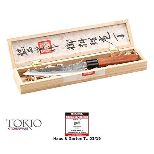 TokioKitchenWare Kochmesser: Santoku Allzweck-Küchenmesser, handgefertigt, mit Echtholzgriff (Asia Messer)