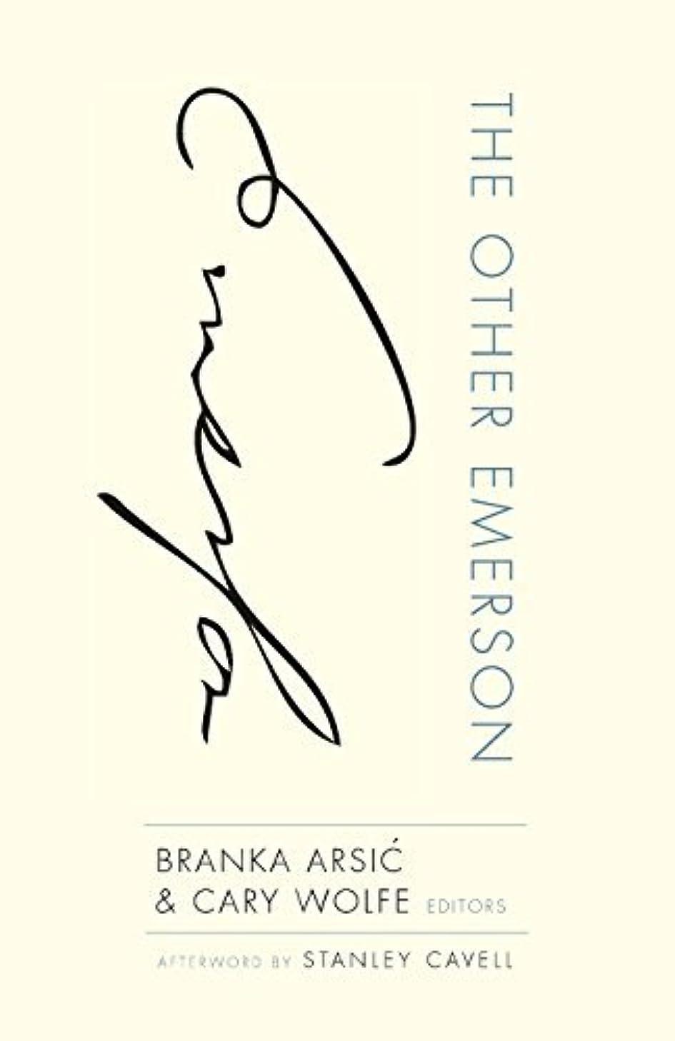 外国人研磨気をつけてThe Other Emerson (English Edition)
