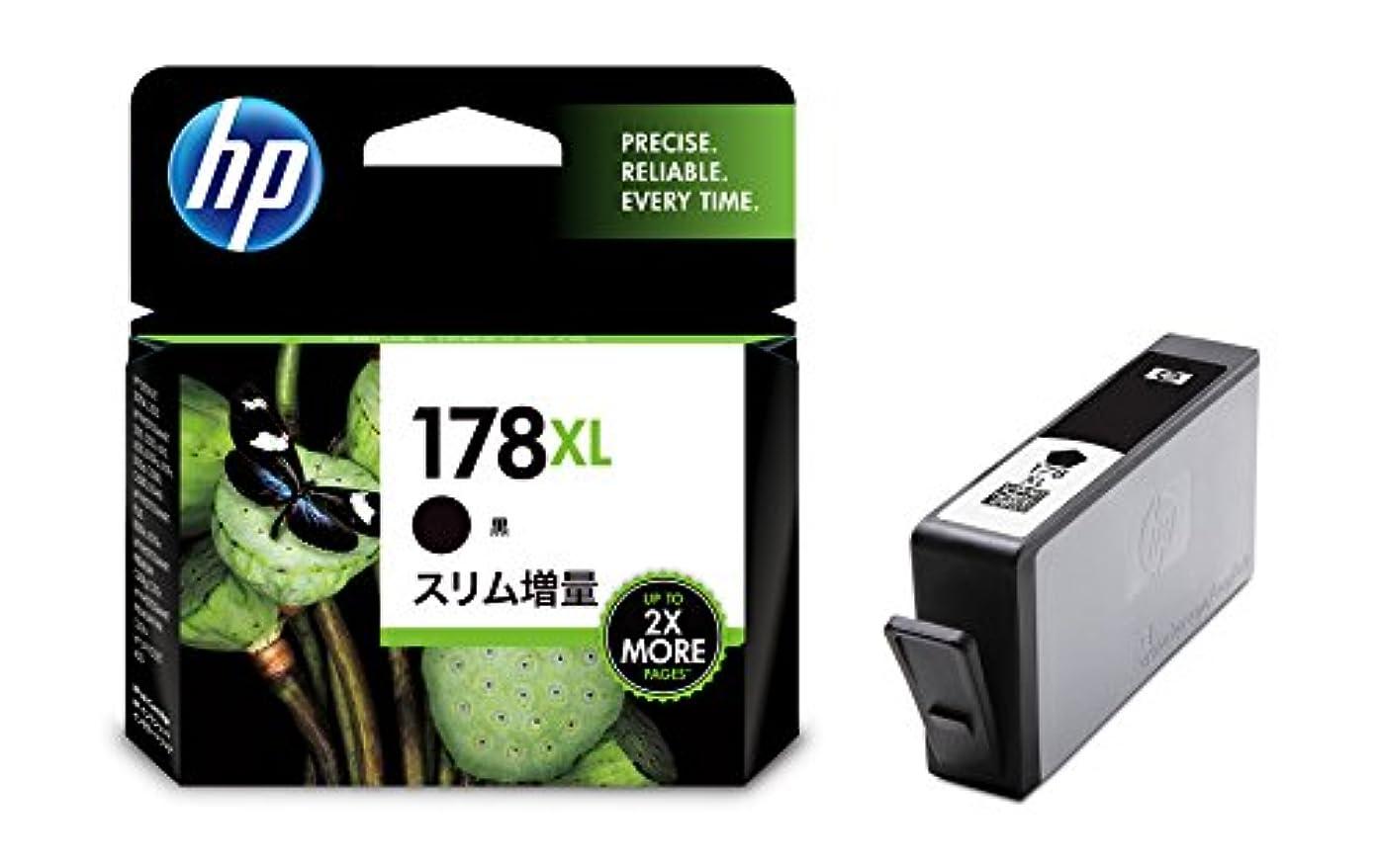 匿名ワードローブ献身HP 純正 インクカートリッジ HP178XL 黒 スリム増量