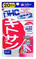 DHC キトサン20日