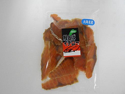 鮭とばイチロー(北海道産 天然鮭使用 ) 100g