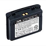 FNB-80LI Lithium-ION Battery VX-5R/7R 7.4V