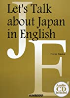 Let's Talk about Japan in Engl