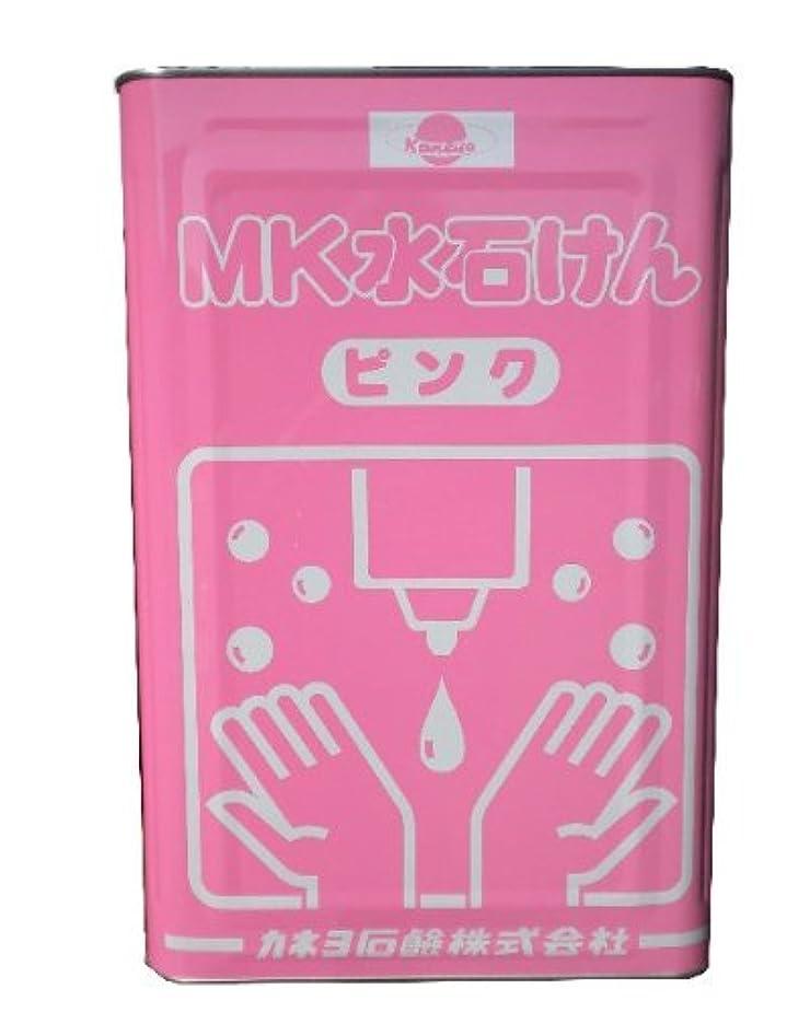 壁紙独創的振り子【大容量】 カネヨ石鹸 ハンドソープ MK水せっけん 液体 業務用 18L 一斗缶