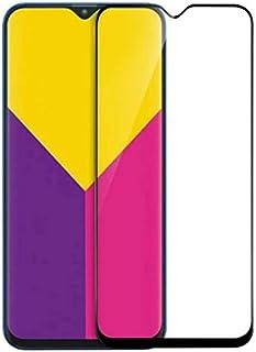 واقي شاشة من الزجاج المقسى لهاتف سامسونج جالكسي A10S - لون اسود