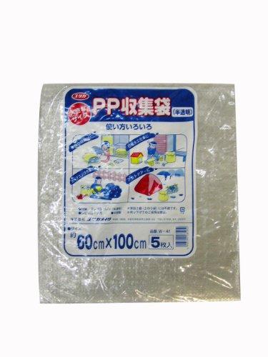 ユタカメイク PP収集袋(半透明) 60cm×100cm 5枚入り W-41