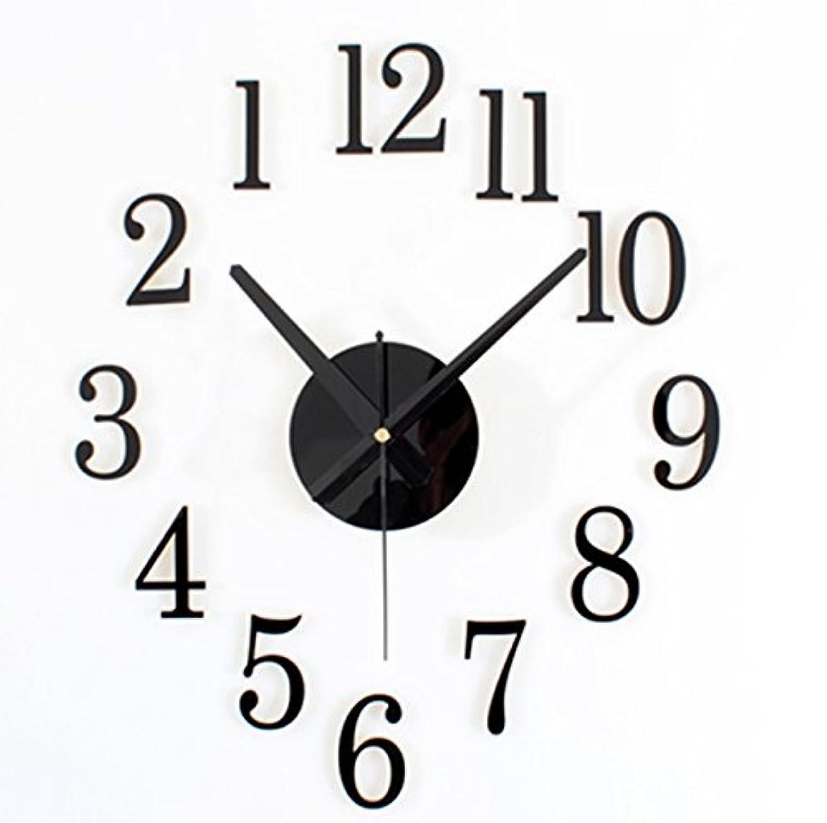 メッシュと闘う受け皿時間バックメタルテクスチャ3DステレオDIYの壁時計ファッション創造的な逆時計のテーブルDIY時計自己粘着時計 (色 : 黒)