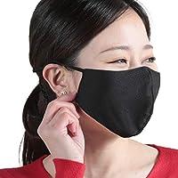 クローバーデポ マスク 3枚 接触冷感 アイスシルク 布マスク 夏用 洗えるマスク 個包装 布 クールマスク 大人用 子供用 女性用 uvカット 小さめ d2710081 ブラック(3枚セット)