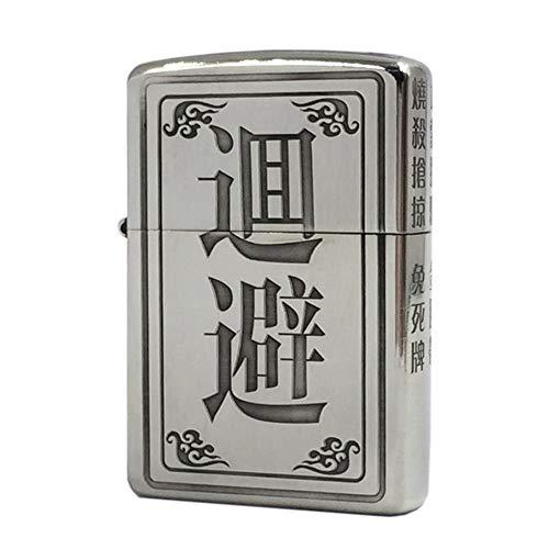 Étui à cigarettes pour homme étanche à l'humidité et à la pression portable en métal et cuivre, Argenté. (Argenté) - 7666565745720