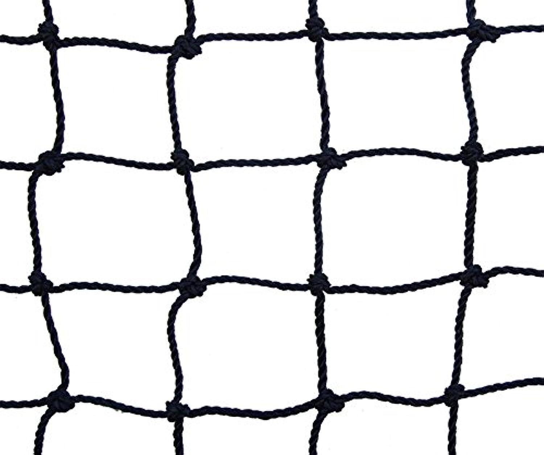 New Cibrown 57X13 42 Batting Cage Net Divider