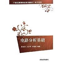 Circuit Analysis(Chinese Edition)