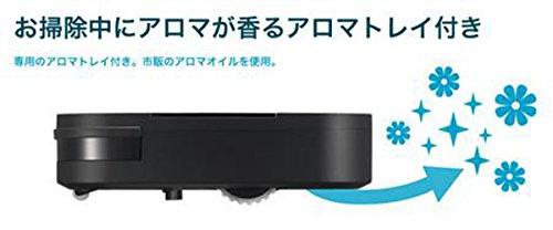 CCP(シーシーピー)『自動掃除機ロボットLAQULITO(CZ-S01)』