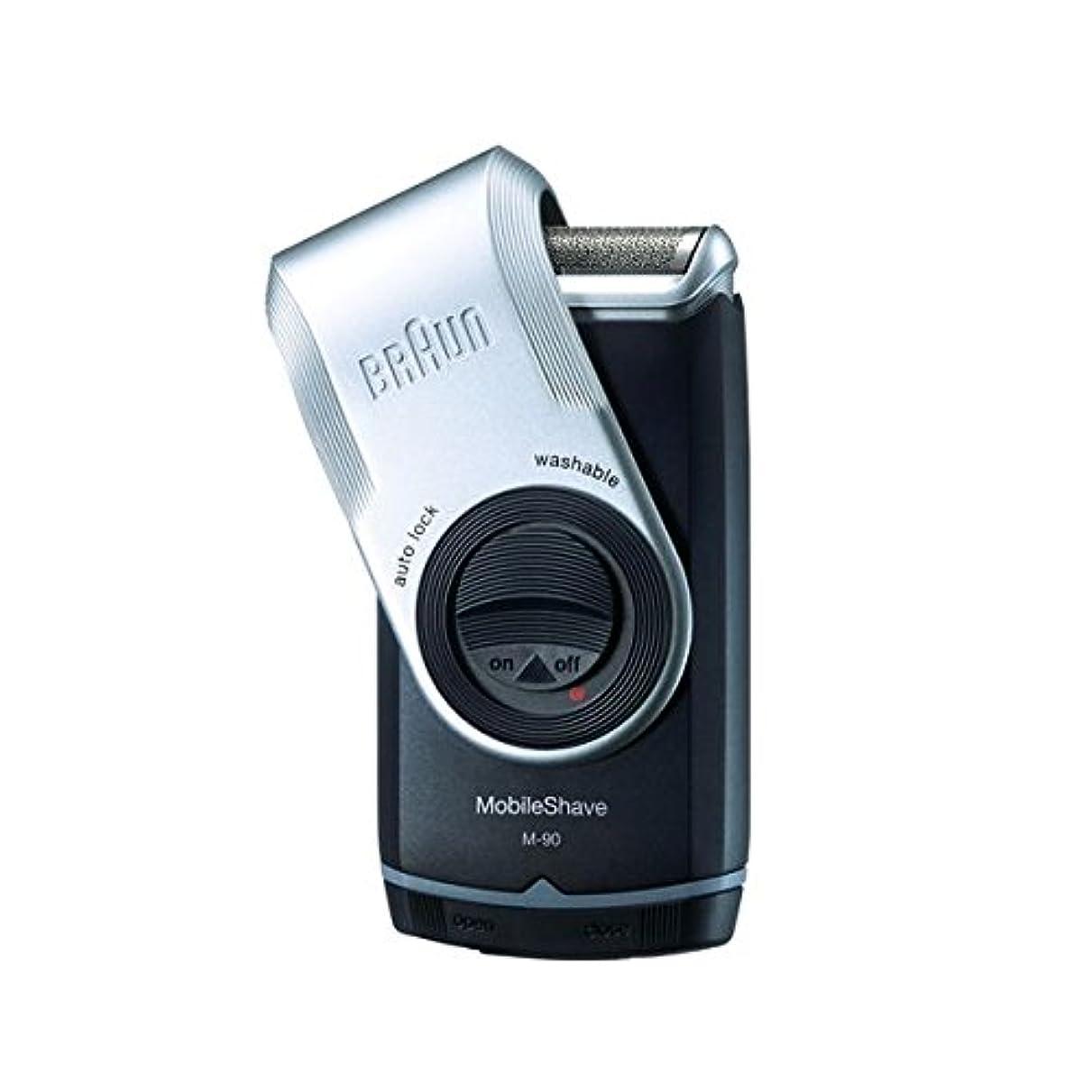 改善はげ勢いBRAUN(ブラウン) シェーバー モバイルシェーブ(携帯型) M-90 ds-792921
