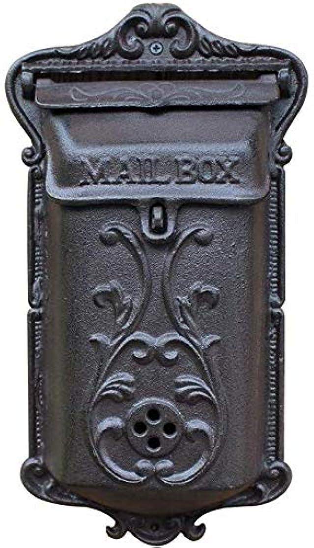 アナニバー素晴らしいです発掘するレターボックスノスタルジックなレトロスタイルの壁掛けメールボックス、鋳鉄素材、ブラック