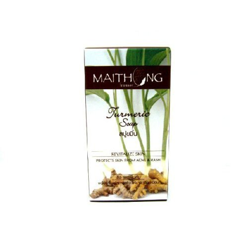 Maithong Turmeric Curcuma & Tamarind Soap Revitalize Skin Prevent Acne & Rash Product of Thailand by molona