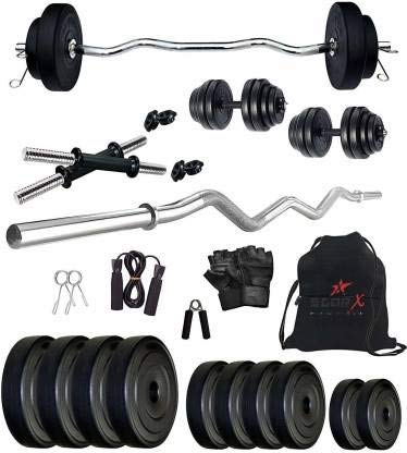 StarX 20kg Home Gym Combo with 3ft Road and Accessories